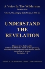 Revelation Booklet - Free Upon Request